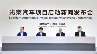 Photo of El MINI eléctrico también se fabricará en China en alianza con Great Wall Motor