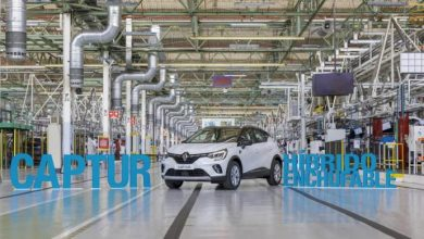 Photo of El primer híbrido de Renault ya se fabrica en España: Captur E-TECH Plug In